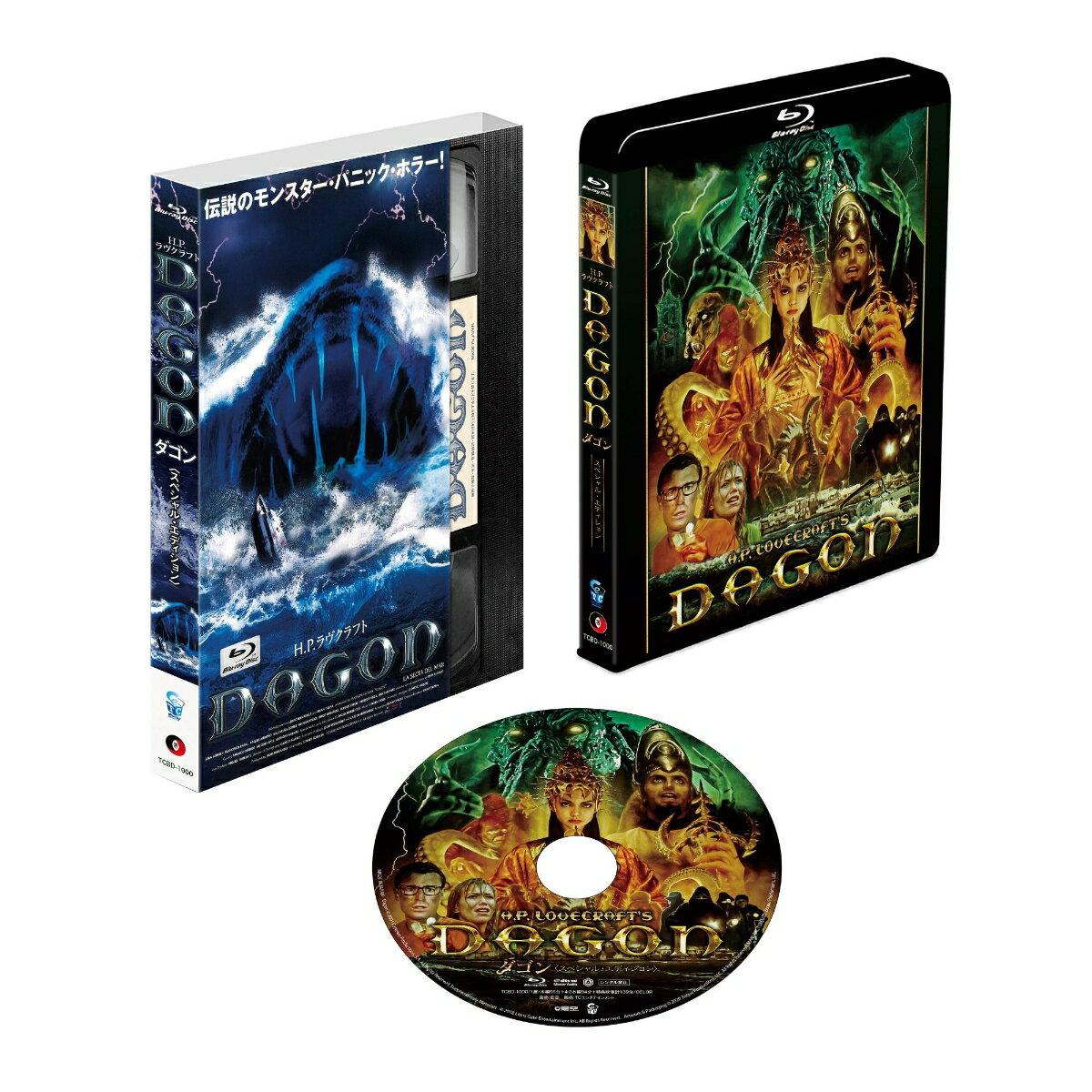 DAGON -ダゴンー スペシャル・エディション【Blu-ray】