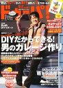 【送料無料】ドゥーパ! 2014年 02月号 [雑誌]