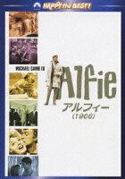 ハッピー・ザ・ベスト!::アルフィー (1966)