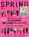 spring (スプリング) 2015年 2月号