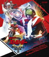 仮面ライダーストロンガー Blu-ray BOX 2【Blu-ray】