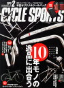 CYCLE SPORTS (サイクルスポーツ) 2015年 2月号