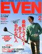EVEN (イーブン) 2015年 02月号 [雑誌]