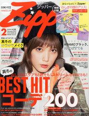 Zipper (ジッパー) 2015年 02月号 [雑誌]