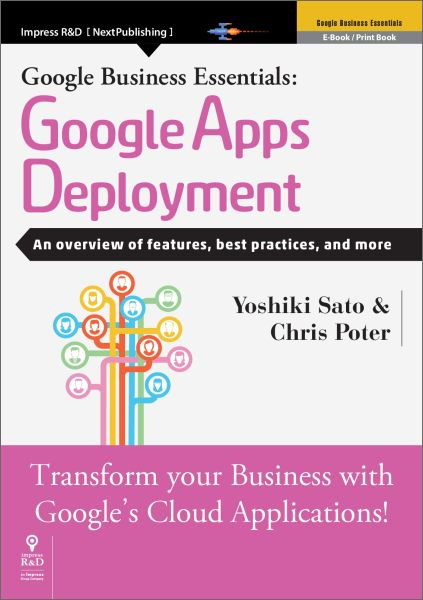 【POD】Google Business Essentials: Google Apps Deployment An overview of features, best practices, and more画像