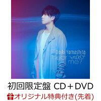 【楽天ブックス限定先着特典】hear me? (初回限定盤 CD+DVD)(ブロマイド(楽天ブックス ver.))