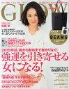 GLOW (グロー) 2015年2月号