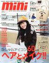 mini (ミニ) 2015年 2月号