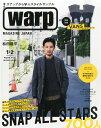 warp MAGAZINE JAPAN (ワープ マガジン ジャパン) 2015年 02月号 [雑誌]