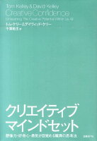 9784822250256 - デザインのアイデア出しのコツを掴める (デザイン思考が学べる) 書籍・本まとめ