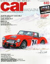 car MAGAZINE (カーマガジン) 2015年 2月号