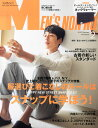 MEN'S NON・NO (メンズ ノンノ) 2015年 02月号 [雑誌]