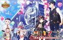 まいてつ -pure station- 特別豪華版 with 抱き枕カバー