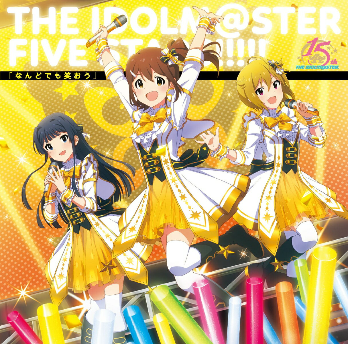 アニメソング, その他 THE IDOLMSTER15 THE IDOLMSTER FIVE STARS!!!!!