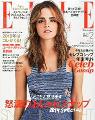 ELLE JAPON (エル・ジャポン) 2015年 02月号 [雑誌]