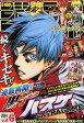 少年ジャンプNEXT! (ネクスト) 2014 vol.6 2015年 2/10号 [雑誌]