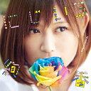 絢香のシングル曲「にじいろ(NHK連続テレビ小説「花子とアン」の主題歌)」のジャケット写真。