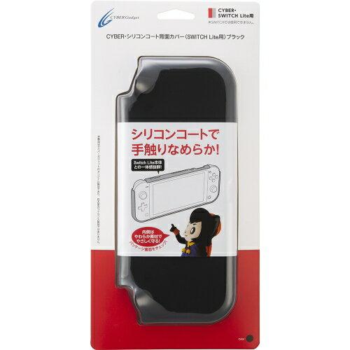 CYBER ・ シリコンコート背面カバー ( SWITCH Lite 用) ブラック