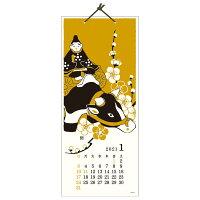 ミドリ カレンダー 2021年 壁掛 越前和紙 L 風物柄 壁掛