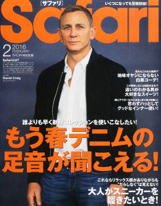 Safari (サファリ) 2016年 02月号 [雑誌]