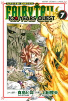FAIRY TAIL 100 YEARS QUEST(7)