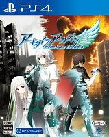 アーキタイプ・アーカディア PS4版