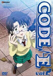 CODE-E vol.2画像