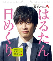 人気イケメン俳優Xは田中圭か。賭け麻雀発覚でアノ疑惑再燃!さらに内田理央と浮気疑惑も…