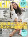 GINGER (ジンジャー) 2016年 02月号 [雑誌]