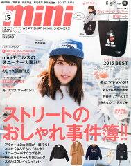 mini (ミニ) 2016年 02月号 [雑誌]