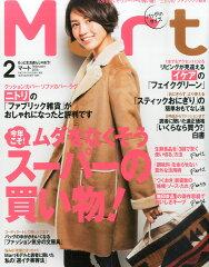 バッグinサイズ Mart (マート) 2016年 02月号 [雑誌]