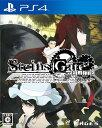 STEINS;GATE ELITE 通常版 PS4版