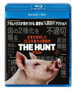 ザ・ハント ブルーレイ+DVD【Blu-ray】 [ ベティ・ギルピン ]