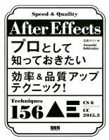 9784802510264 - 2021年Adobe After Effectsの勉強に役立つ書籍・本