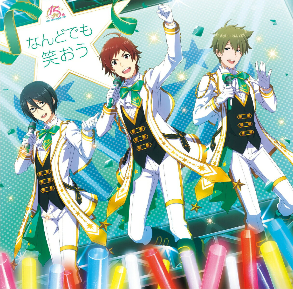 アニメソング, その他 THE IDOLMSTER15 SideM () THE IDOLMSTER FIVE STARS!!!!!