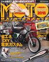 MOTO MAINTENANCE (モトメンテナンス) 2016年 02月号 [雑誌]