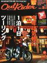 Out Rider(アウトライダー) Vol.76 2016年 02月号 [雑誌]