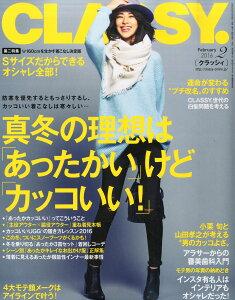 CLASSY. (クラッシィ) 2016年 02月号 [雑誌]