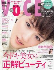 VoCE (ヴォーチェ) 2016年 02月号 [雑誌]