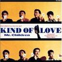 KIND OF LOVE [ Mr.Children ]