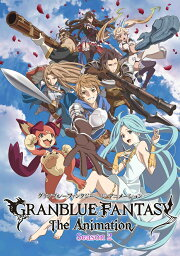 GRANBLUE FANTASY The Animation Season 2 3(完全生産限定版)