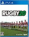 RUGBY 20の画像