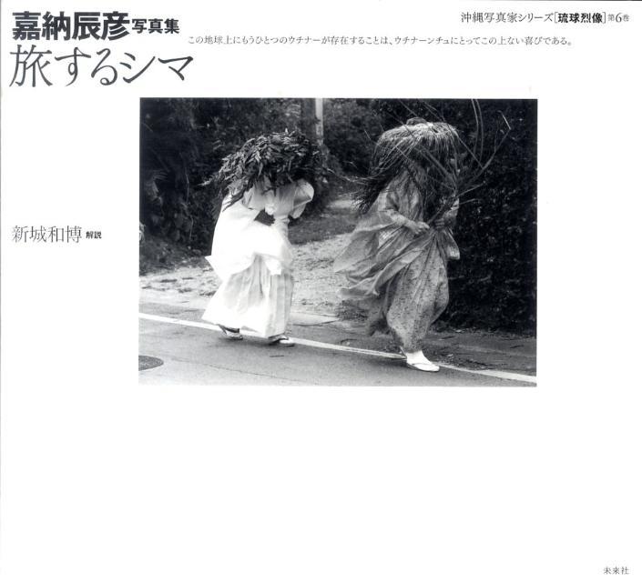 写真集, グラビアアイドル・タレント写真集