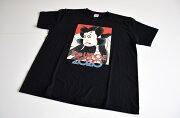 The UKIYO-E 2020 Tシャツ「七代目片岡仁左衛門の時平」M