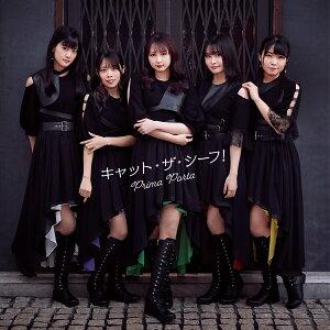 キャット・ザ・シーフ! (CD+DVD)