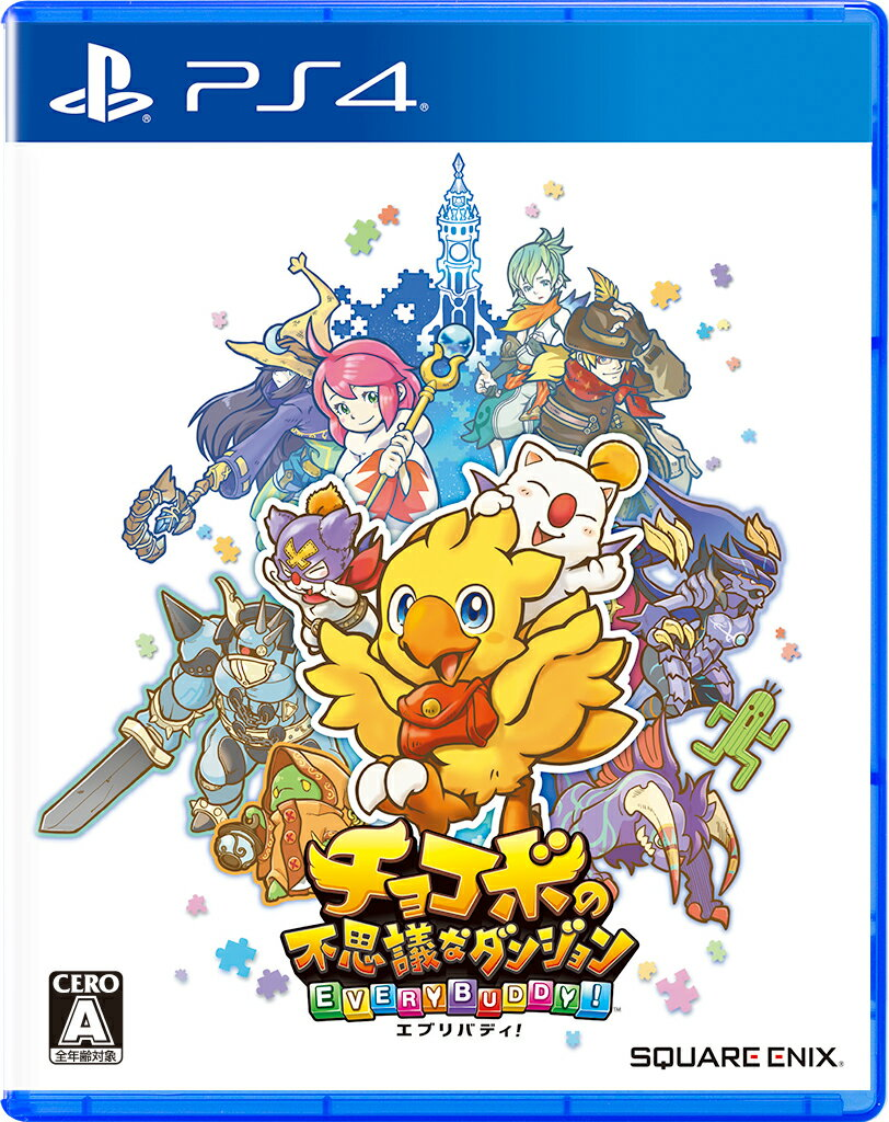 チョコボの不思議な ダンジョン エブリバディ! PS4版