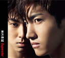Superstar(初回限定CD+DVD)