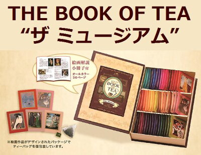 "THE BOOK OF TEA ""ザ ミュージアム"" [ LUPICIA ]"