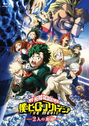 僕のヒーローアカデミア THE MOVIE 〜2 人の英雄〜 Blu-ray 通常版