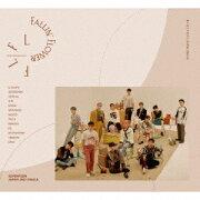SEVENTEEN、日本2ndシングル発売!